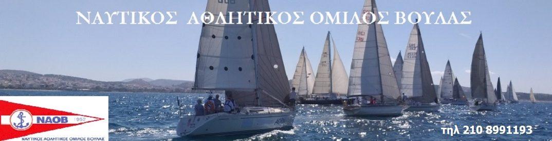 Ναυτικός Αθλητικός Ομιλος Βούλας